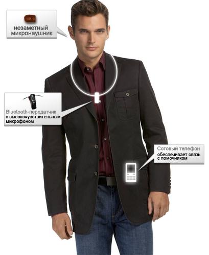 Купить комплект с Bluetooth