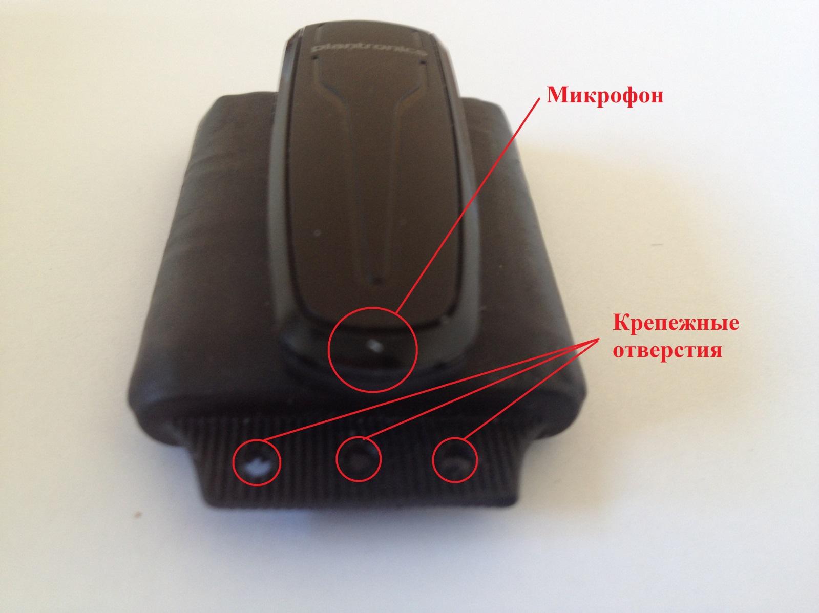 Микрофон и крепежные отверстия гарнитуры Powerbox для беспроводного микро наушника