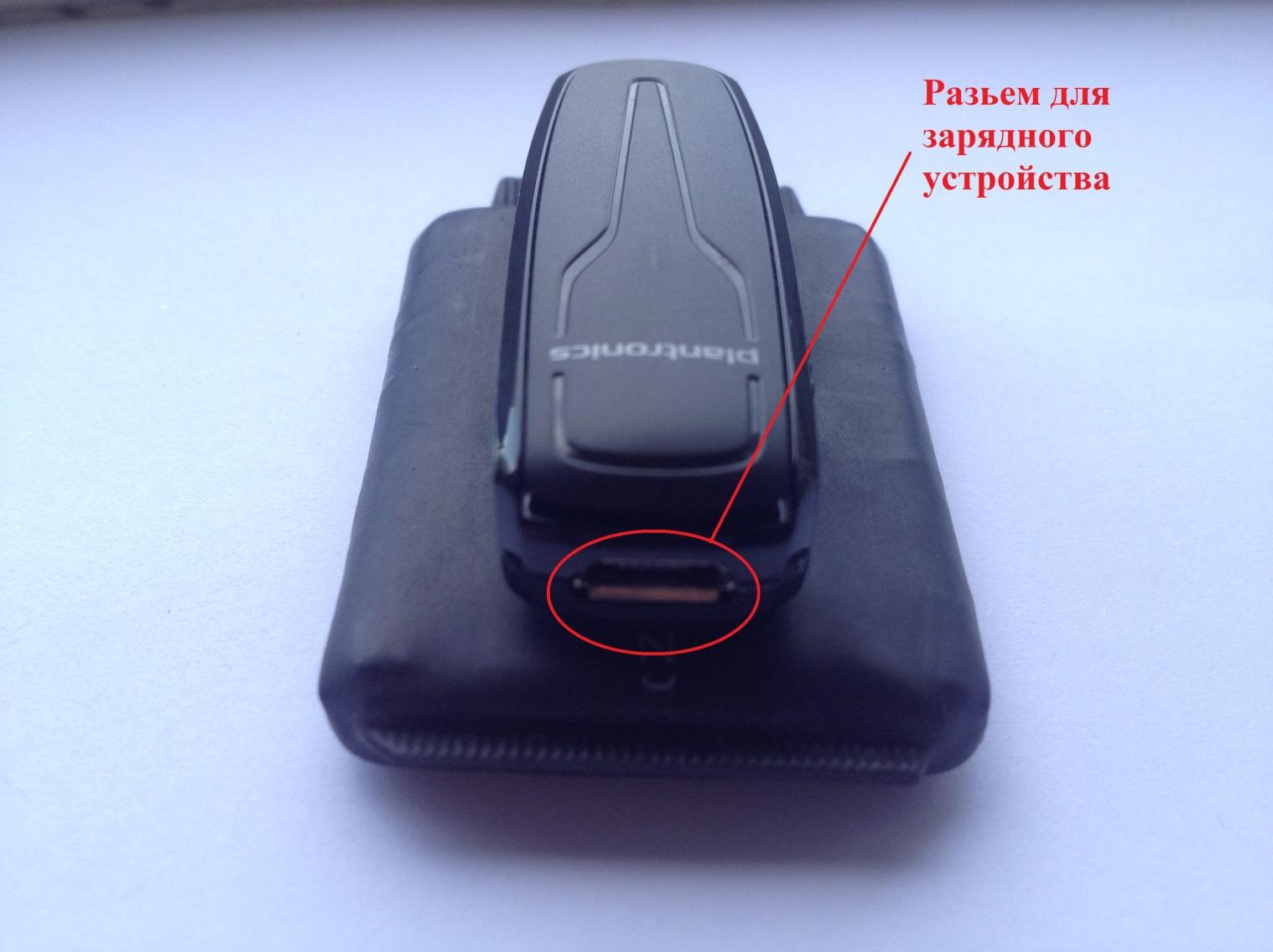Разъем для зарядного устройства гарнитуры Powerbox для беспроводного микро наушника
