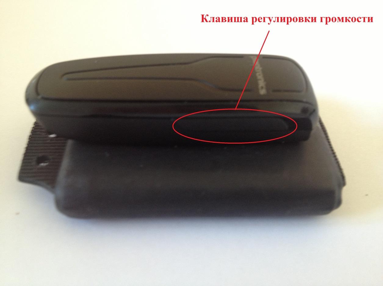 Клавиша регулировки громкости гарнитуры Powerbox для беспроводного микро наушника