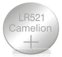 Camelion1